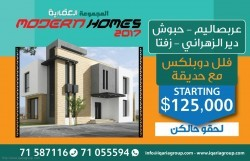 Villas in South Lebanon Starting 125000 USD